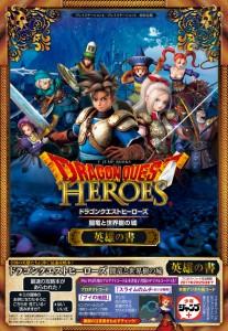 hero-book